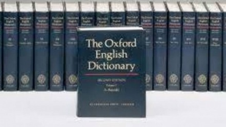 Books that Changed Humanity: Oxford English Dictionary