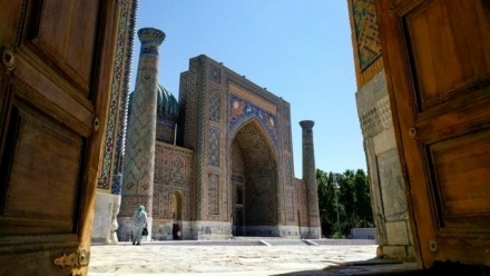 Interdisciplinary Approaches to Big Issues in Central Asia
